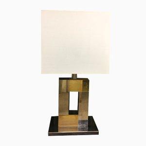 Lamp by Sandro Petti for L'Angolo Metallarte, 1970s