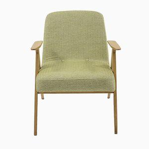 Vintage Lemon Armchair, 1960s