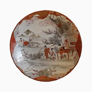 19th Century Porcelain Plate from Satsuma