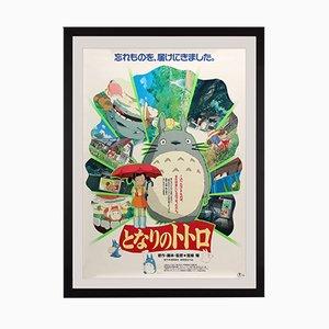 Poster del film Il mio vicino Totoro, Giappone, 1988