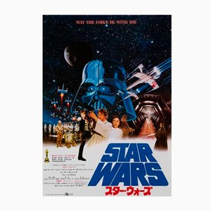 Japanese Star Wars Film Poster, 1978