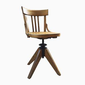 Vintage Swivel Office Chair from Baumann