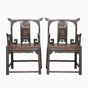 Chinese Armchairs, 1840s, Set of 2