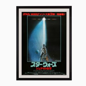 Japanese Return of the Jedi Film Poster from Tim Reamer, 1983