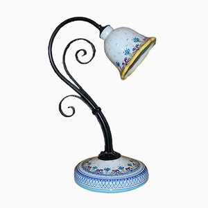 Vintage Italian Table Lamp