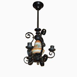 Vintage Venezian Lantern