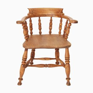 Antique Elm Smoker's Chair