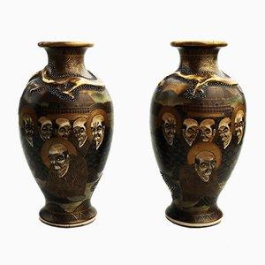 Japanische Satsuma Vasen, 19. Jh., 2er Set