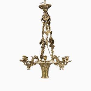 Mid-Century Bronze Lamp