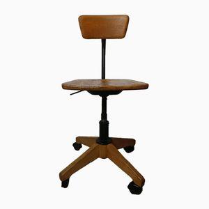 Vintage Swivel Chair, 1970s