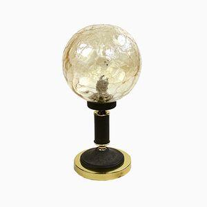 German Ball Lamp, 1960s