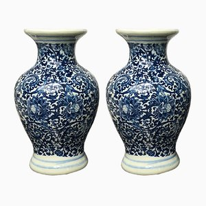 Small Mandarin Peony Blue & White Porcelain Vases, 1930s, Set of 2