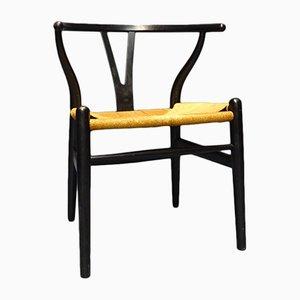Chaise Y par H.J. Wegner pour Carl Hansen and Son, 1970s