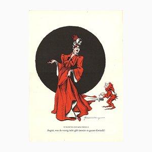 Vintage V-Axgusi was da voorig ischt gab usereim es ganzes Gwandli Plakat von E. Shoenenberger, 1940er