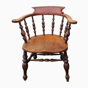Vintage Smoker's Chair aus Eschenholz, 1920er
