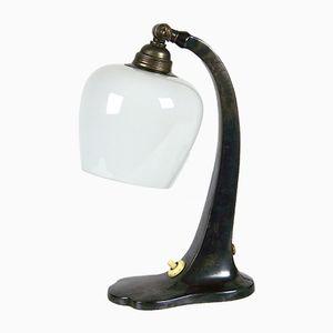 Österreichische Vintage Tischlampe