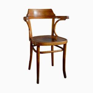 Vintage Bürostuhl aus Bugholz