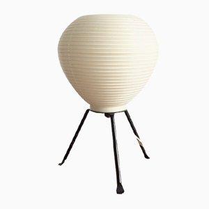 Lámpara de mesa vintage de Rotaflex Heifetz, años 50