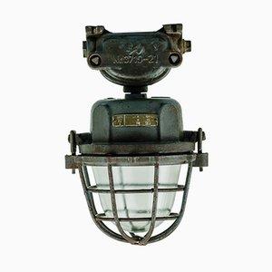 Schwere drehbare industrielle Deckenlampe von Schaco, 1930er