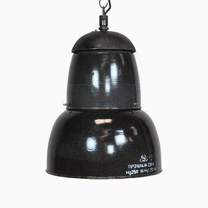 Industrial Hungarian Pendant Lamp, 1960s