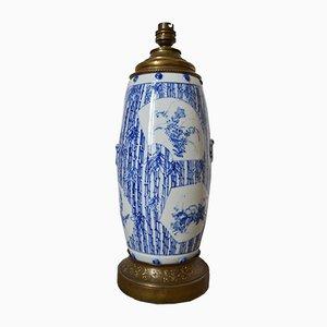Lámpara de mesa china antigua
