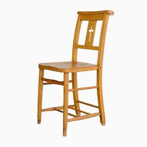 English Elm Chapel Chair, 1950s