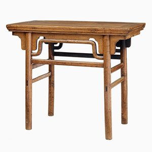 19th Century Chinese Carved Elm Occasional Table
