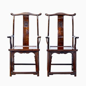 Antique Chinese Yoke Back Armchairs, Set of 2
