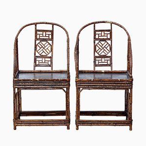 Antique Chinese Bamboo Cane, Set of 2