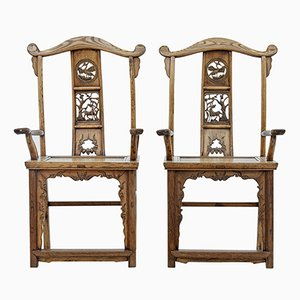 19-th Century Chinese Elm Yoke Back Armchairs, Set of 2