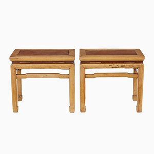 Antique Chinese Hardwood Stools, Set of 2
