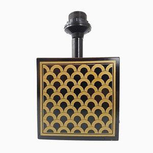 Quadratische Vintage Tischlampe, 1970er