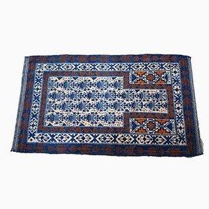 Blauer orientalischer Vintage Teppich, 1980er