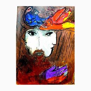 Litografía Double Portrait Original de Marc Chagall, 1956