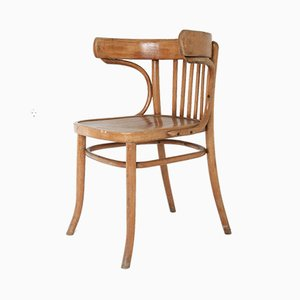 Bistro Dining Chair by Michael Thonet for Thonet Mundus, 1930s