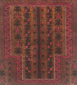 Afghanischer Vintage Teppich, 1950er
