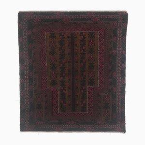 Vintage Afghan Rug, 1950s