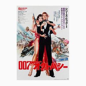 Póster vintage de la película Octopussy de Daniel Goozee, 1983
