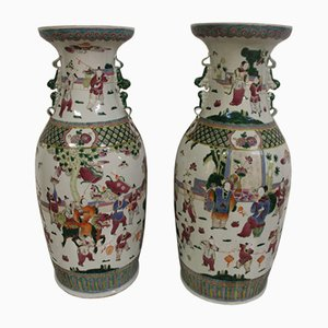 Large Mid-Century Chinese Vases, Set of 2