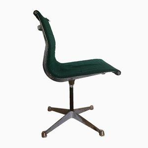 EA105 Stuhl von Charles & Ray Eames für Heman Miller, 1960er