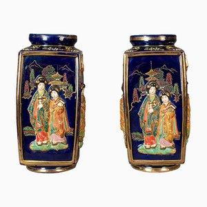 Vases Antiques en Céramique, Japon, Set de 2