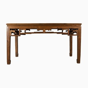 Mid-Century Chinese Style Elm Feature Table
