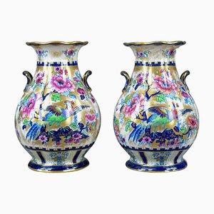 Baluster Vasen von Keeling & Co., 1950er, 2er Set