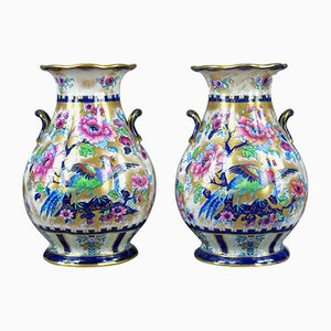 Baluster Vases from Keeling and Co., 1950s, Set of 2