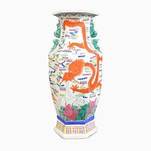 Vintage Hexagonal Baluster Vase