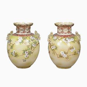 Vintage Chinese Baluster Vases, Set of 2