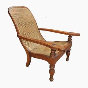 Vintage Teak Deckchair