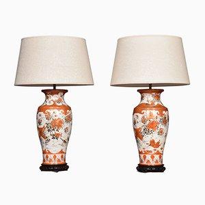 Lámparas chinas en forma de jarrón de porcelana naranja, siglo XIX. Juego de 2
