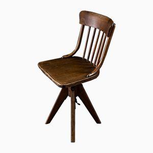 Vintage German Model Federdreh Swivel Chair by Albert Stoll