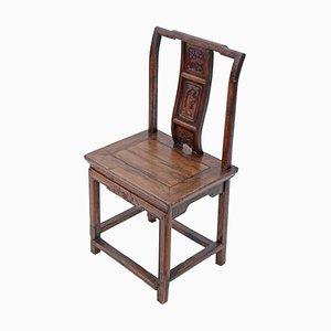 Chaise Sculptée en Orme, Chine, 19ème Siècle